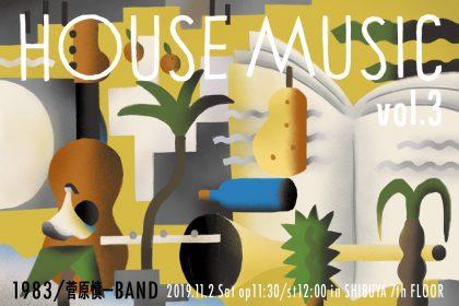 """パーマリンク先: """"HOUSE MUSIC vol.3″開催決定!"""