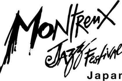 パーマリンク先: モントルー・ジャズ・フェスティバル・ジャパン2019に出演!